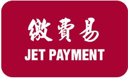Macau JET Payment