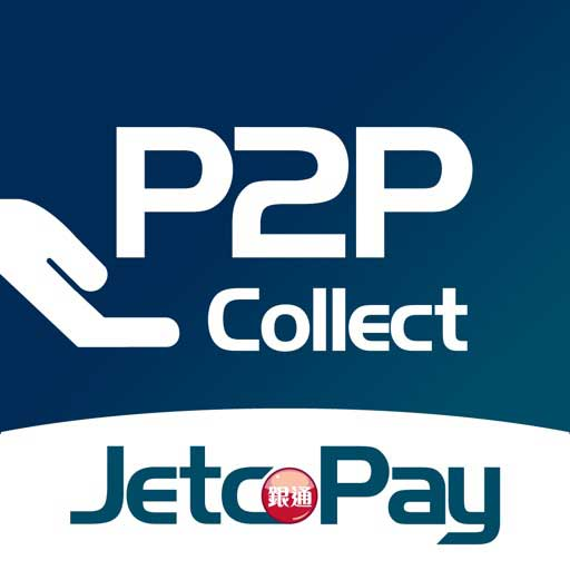 Introduce JETCO Pay P2P Service